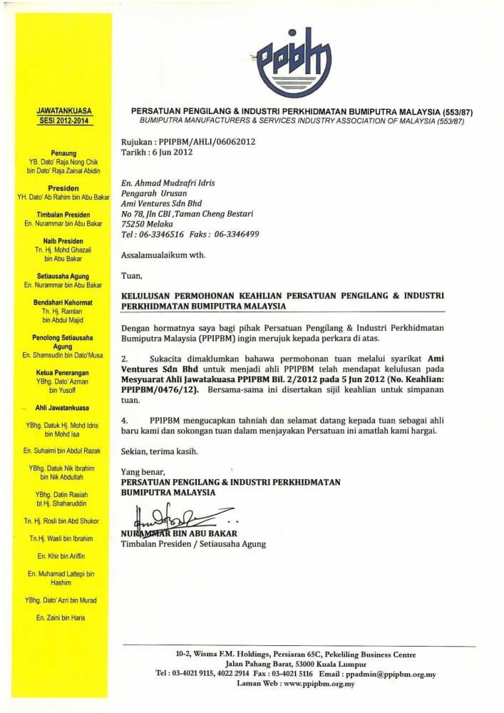 PPIPBM Kelulusan Keahlian
